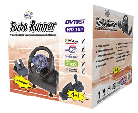 Упаковка руля DVTech Turbo Runner