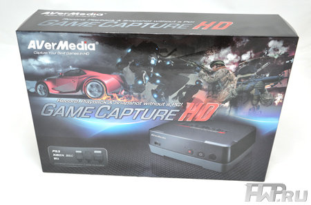 Упаковка AverMedia GameCapture HD