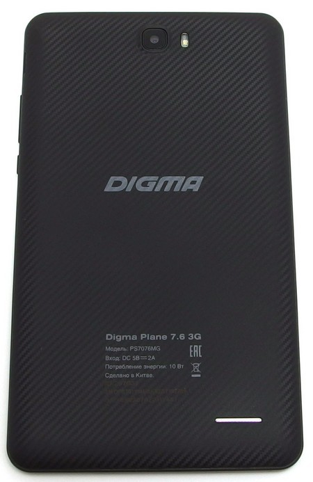Digma 7.6 3G