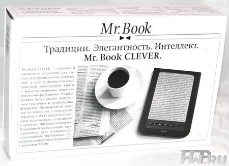 Mr Book Clever