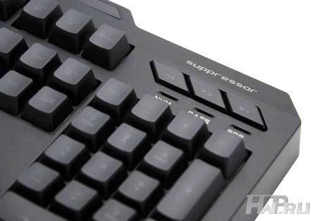 Cooler Master CM Storm Suppressor