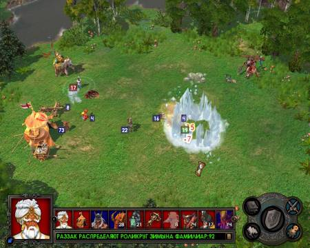 Heroes of Might and Magic V+владыки сервера