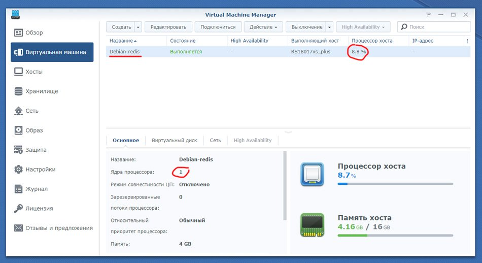 Redis внутри Virtual Machine Manager