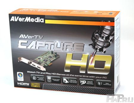 AverMedia Aver CaptureHD