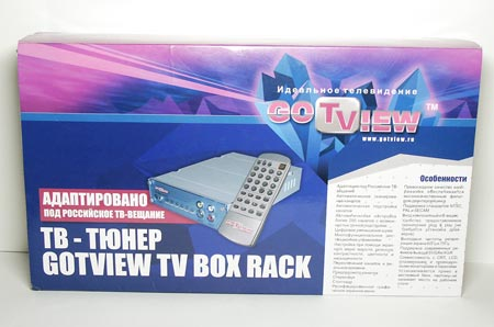 Сам ТВ-тюнер GoTView TV Box Rack.  Как и остальная продукция GoTView, внутренний автономный ТВ-тюнер...