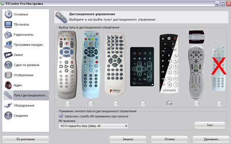 скачать solo tv-hunter hybrid драйверы pinnacle stick