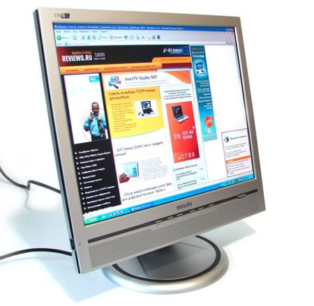 MONITOR PHILIPS 170B DRIVERS FOR PC